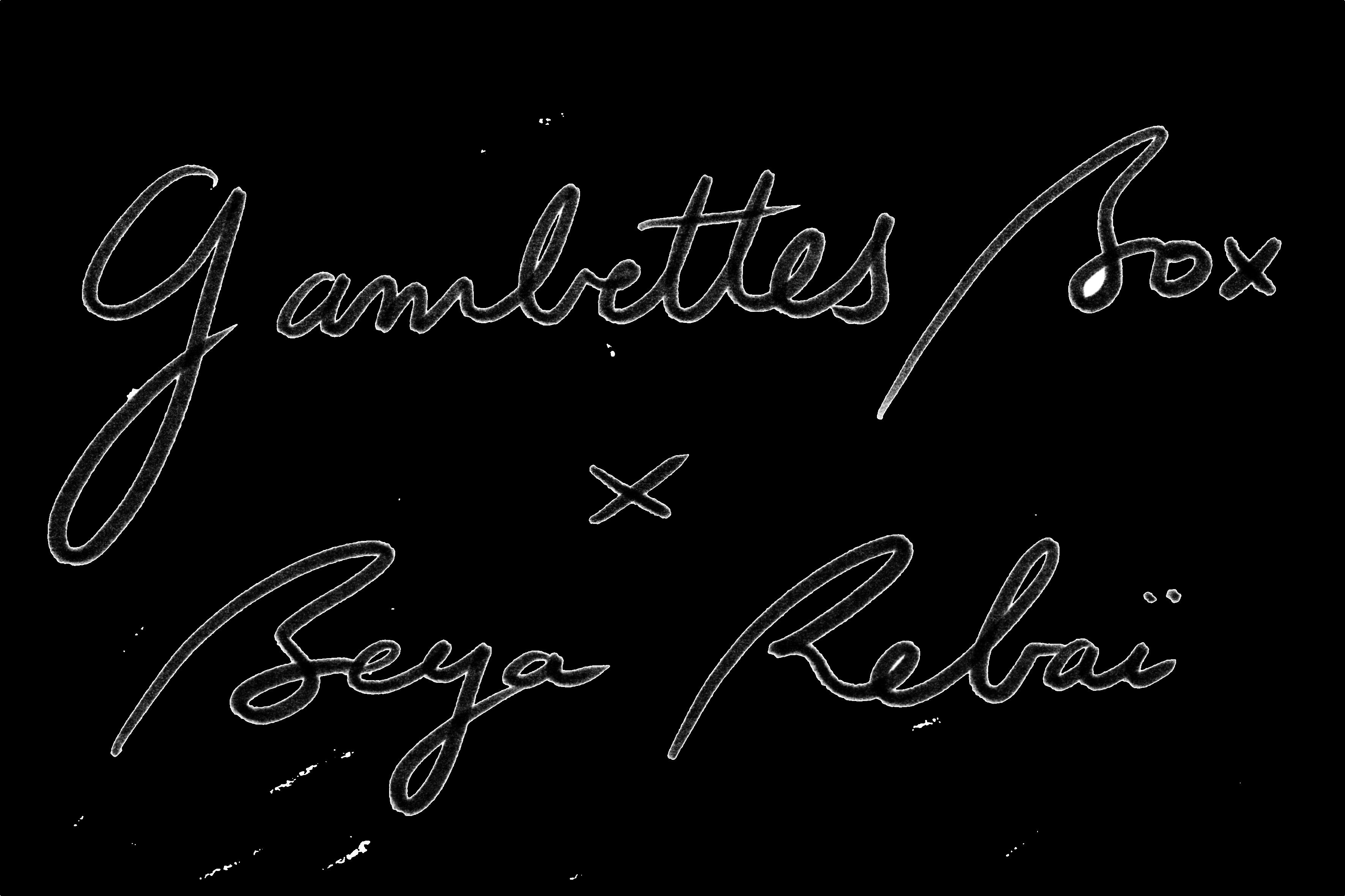 Beya Rebaï