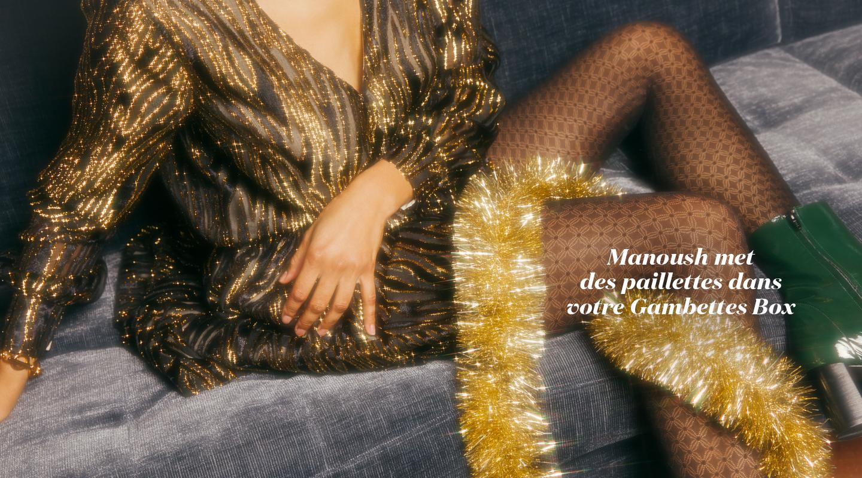 collab Manoush 12/19